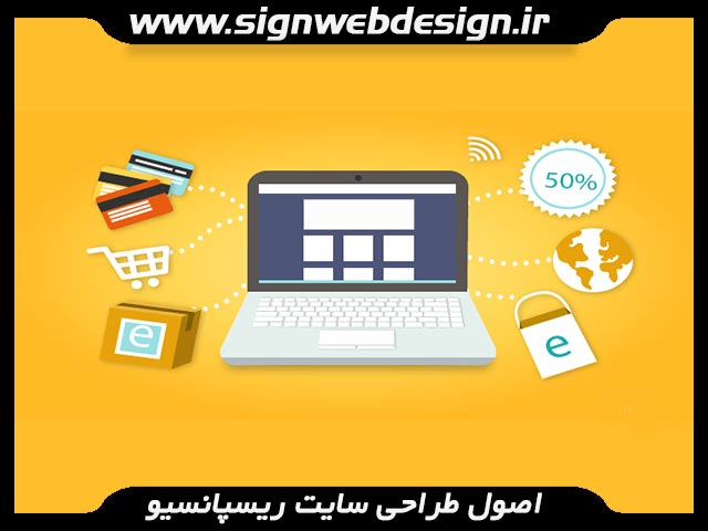 [عکس: successful-website-design.jpg]