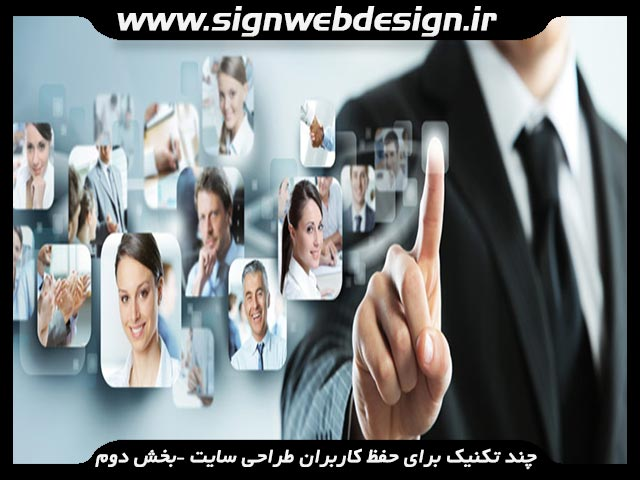 [عکس: user-keep-web-site-design.jpg]