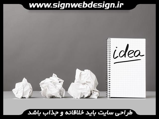[عکس: ide-web-design.jpg]