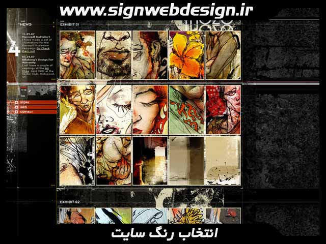 [عکس: color-webdesign.jpg]