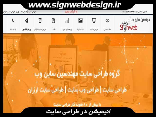 [تصویر:  html5-website.jpg]
