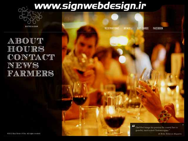 [عکس: image-restaurant-website.jpg]