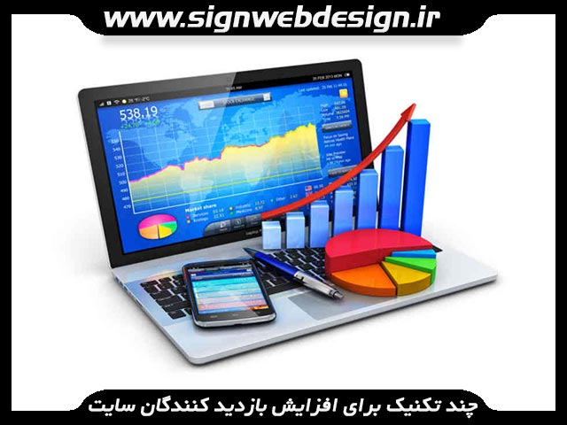 [عکس: increase-traffi-website-design.jpg]