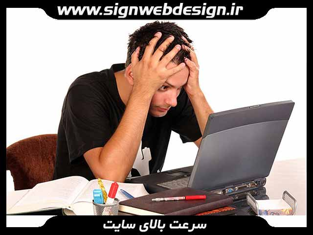 [عکس: speed-website.jpg]