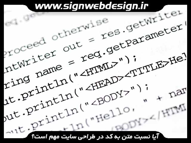 [عکس: textratio-website.jpg]
