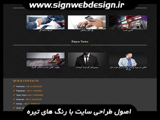 [عکس: web-site-dark-design.jpg]