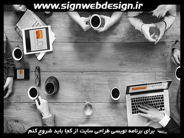 [عکس: web-site-design-price.jpg]