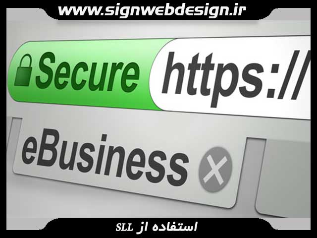 [عکس: sll-website-design.jpg]