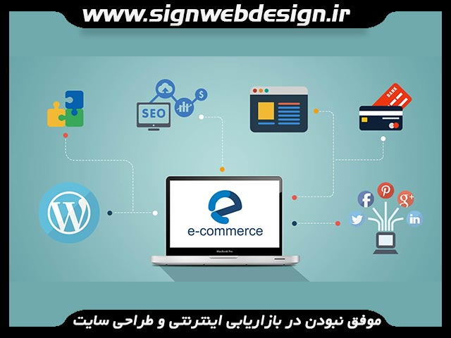 [عکس: successful-interne-tmarketing-webdesign.jpg]