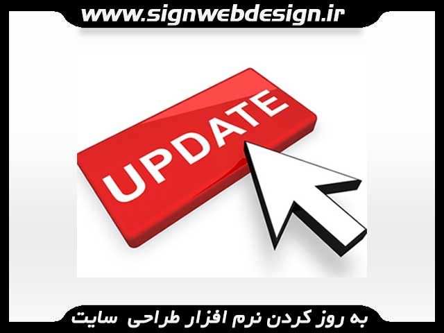 [عکس: update-website.jpg]
