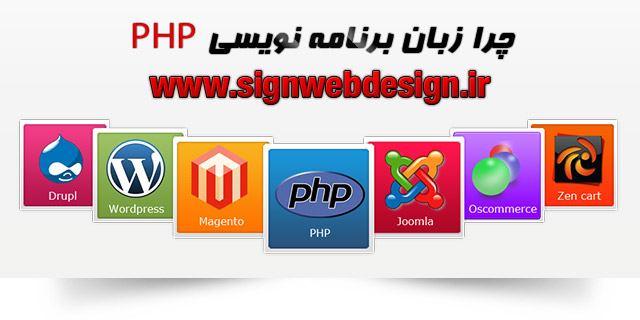 [عکس: php-developer.jpg]