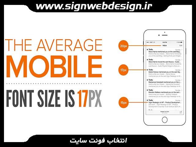 [عکس: font-size-website-design.jpg]