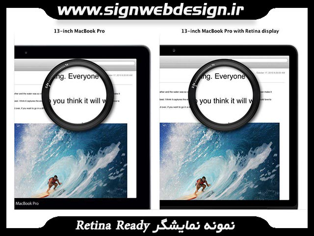 [عکس: retina-ready-website-design.jpg]