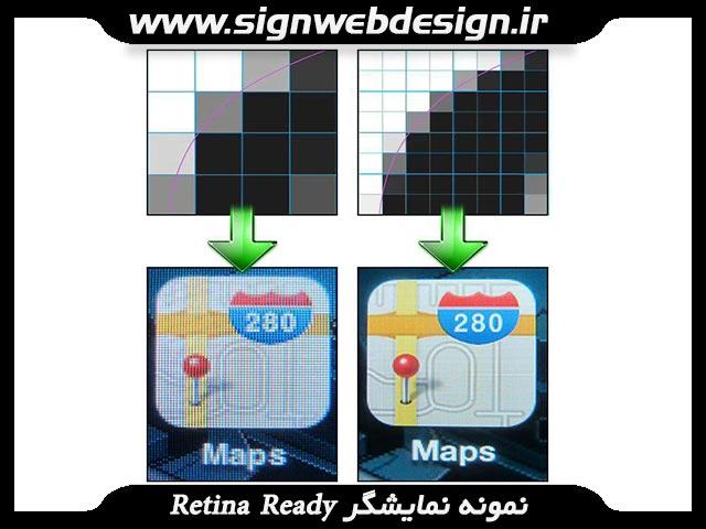 [عکس: retina-ready-websitedesign.jpg]