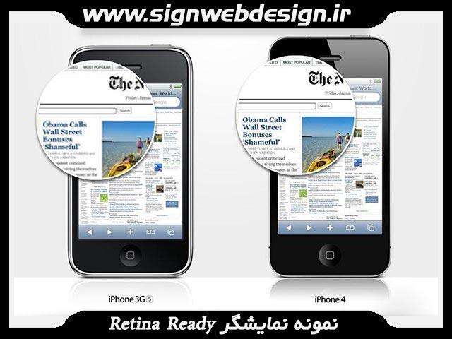 [عکس: retinaReady-website.jpg]