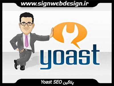 [عکس: Yoast-SEO-in-wordpress-site-seo.jpg]