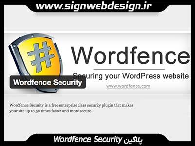 [عکس: security-plugin-wordpress-site-design.jpg]