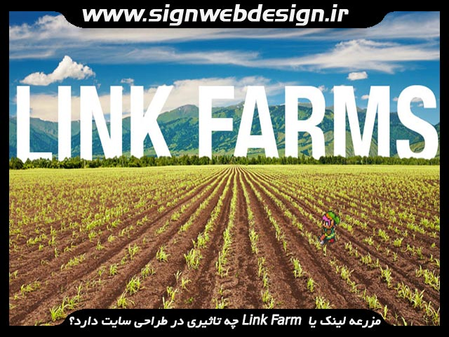 [عکس: linkfarms-badwebsite.jpg]