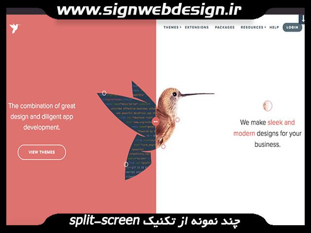 split-screen در طراحی سایت