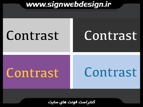 رنگ فونت ها و گرافیک طراحی سایت