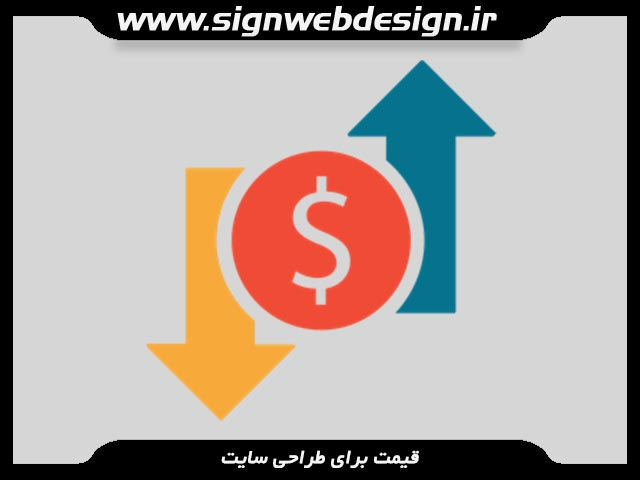 [عکس: price-in-site-design.jpg]