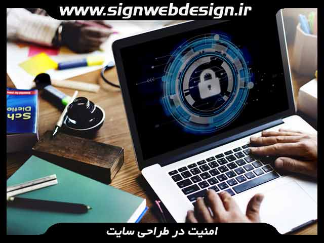 [عکس: security-for-webdesign.jpg]