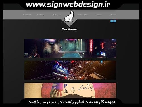 نمونه کارهای سایت