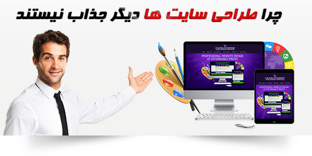 [عکس: jazab-website.jpg]